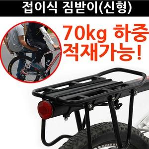자전거 여행 접이식 길이조절 짐받이 06 가방 바구니