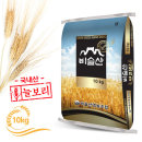 농사꾼 겉보리쌀 늘보리쌀 10kg 2020년산 햇보리