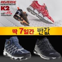 등산화/방수/운동화/트레킹화/k2장갑/남성여성신발