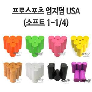 프로스포츠 엄지덤 (소프트 1-1/4) USA /볼링용품