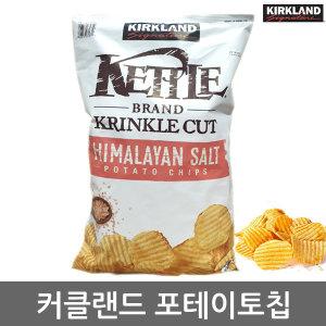 커클랜드 케틀 포테이토칩 히말라얀솔트 907g 감자칩