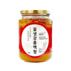 이고장식품 생강총백꿀청 500g 생강차 국내산 라이트