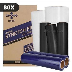 BOX  스트레치 필름 공업용 청랩 흑랩 자동 기계식