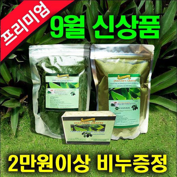 모링가/그라비올라/잔류농약검사합격/분말/잎/티백/차
