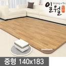 일월 온수매트 카페트 (중형) 140 / 거실 장판 매트