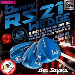 2020 名品1위 벤세이어스 BENNY RS21 여성용 고성능 초경량 블루 웨지/쉽고편한 스핀밀드 웨지