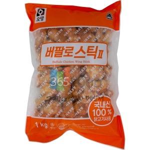 오양 버팔로스틱 1kg