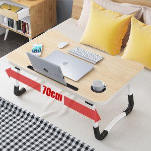 접이식 노트북/좌식테이블/침대 책상/다용도 LT-702