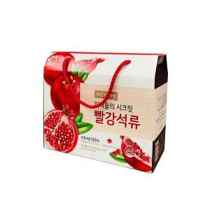 미녀들의 시크릿 빨강석류 70ml x 21포 x 1박스 /An