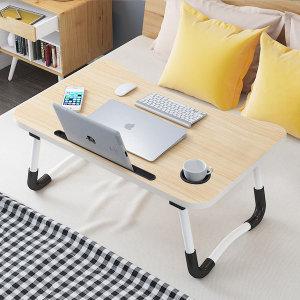 접이식 좌식테이블 책상 노트북 사이드 공부상 밥상