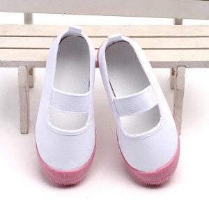 NR 핑크코 면실내화 아동실내화 주니어 유아 140~220