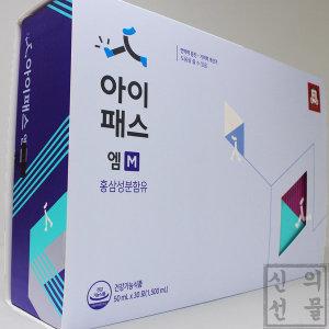 정관장 아이패스 엠 M 50mL X 30포 + 쇼핑백 증정