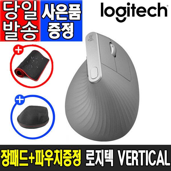 로지텍코리아 MX VERTICAL 인체공학 버티컬 마우스