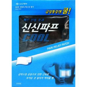 무료배송/신신파프쿨50매/신신파스/쿨파스/신신제약