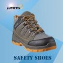국산 THS-79  4인치 안전화 작업화 6인치 안전화
