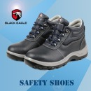 국산VT-618  6인치 안전화 작업화 시중 인기제품