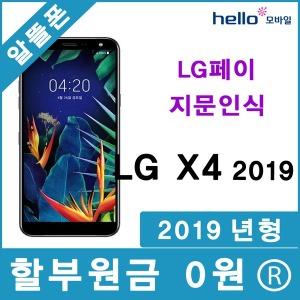 LG X4 / 알뜰폰/ 공짜폰/ 핸드폰/스마트폰/ CJ알뜰폰