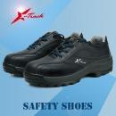 국산 XT-406 안전화 인기상품