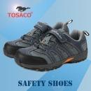 국산 A급 KAS-405 메쉬형 안전화 인기제품