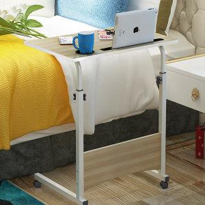 프리미엄 사이드테이블 소파/보조/노트북/책상 ST-602