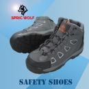 국산 T-603안전화 작업화 인기상품