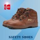 국산 K1-6인치안전화 시중 인기제품