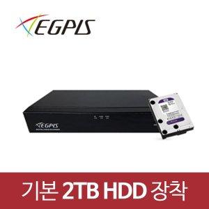 QHDVR-4008QS_265(2TB) 400만화소 8채널 녹화기 AHD