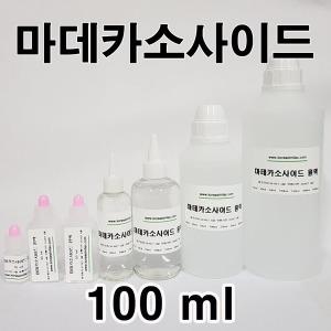 마데카소사이드 원액 100ml
