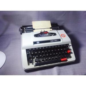 1980년대 옛날타자기 수동 레트로 타자기실제사용가능