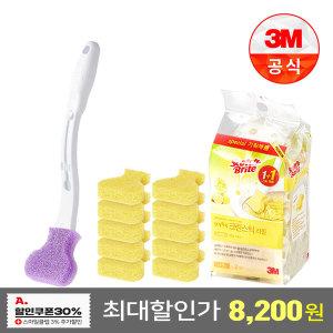 크린스틱 변기청소 핸들+향기톡톡 리필 11입 레몬