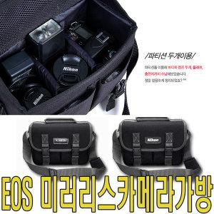 소니 캐논 니콘 올림푸스 삼성 카메라 가방/케이스 44