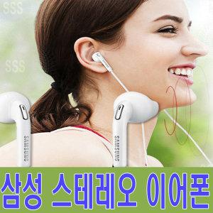삼성정품 갤럭시S10 S9 노트9 노트8 스테레오 이어폰