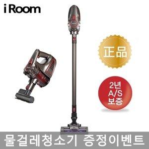 무선 진공 핸디형청소기 2019 9월생산 차이슨 AST-015