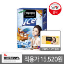 프렌치카페 커피믹스 아이스 110T+믹스10T
