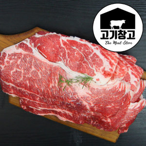 초이스등급 소목등심500g 구이용/샤브샤브용/불고기용