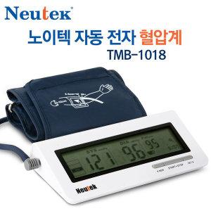 노이텍 자동전자혈압계 TMB-1018