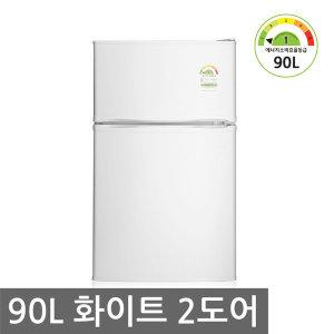 소형냉장고 90L 1등급 미니 원룸 일반 냉장고 화이트