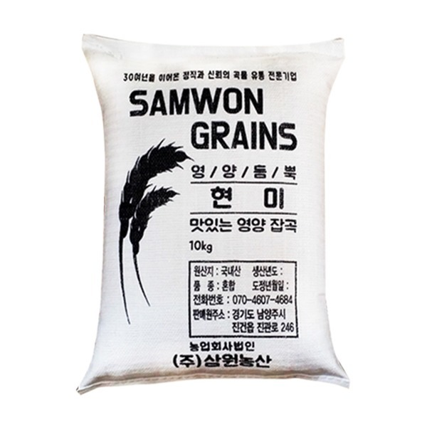 현미 10kg 삼원농산 2019년산