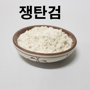 쟁탄검 잔탄검 산탄검 100그램