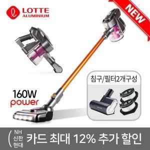 롯데 160W 무선청소기 L277 / 사은품증정 / Smile배송