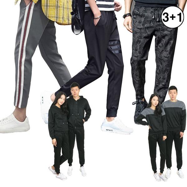3+1 간절기 남녀공용 트레이닝팬츠/세트여름땡처리