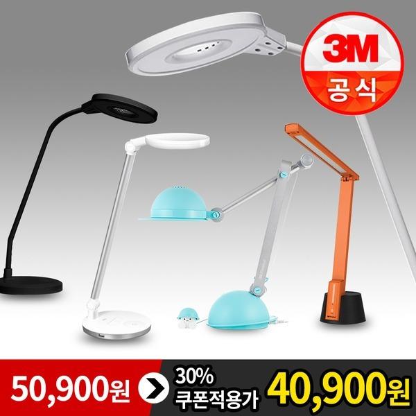 3M LED 스탠드 Air 5/학생용 조명 학습용 눈부심방지