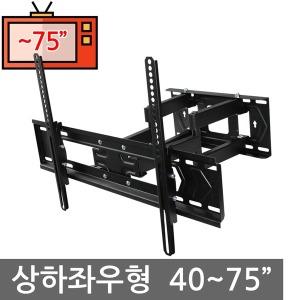 브라켓 벽걸이TV 좌우회전 거치대 삼성 LG 호환 600