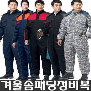 겨울정비복모음 방한복 작업복 일체형 자수무료