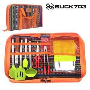 BUCK703  캠핑용 실리콘 조리도구 10종/조리도구세트