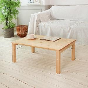 에코상사 원목 접이식 좌식 테이블