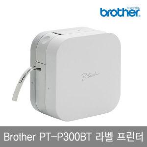 브라더 라벨프린터 PT-P300BT 12mm라벨테이프 증정