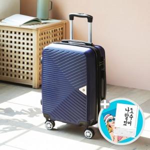 시즌오프 특가 사은품 캐리어 여행용캐리어 여행가방
