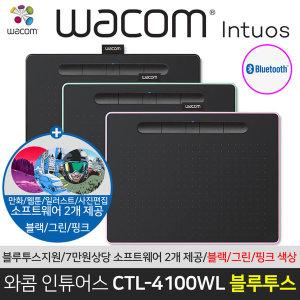와콤타블렛 CTL-4100WL 블루투스 핑크 웹툰온라인강의