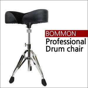 보먼 전문가용 드럼의자 드럼연주 드럼용품 B타입